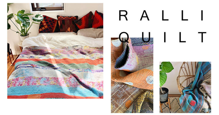 素敵な暮らしを彩るインドの布「ラリーキルト」の5つの使い方