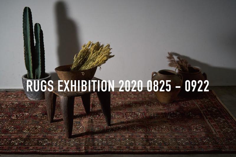 新木場CASICA「ラグ展 2020 RUGS EXHIBITION」