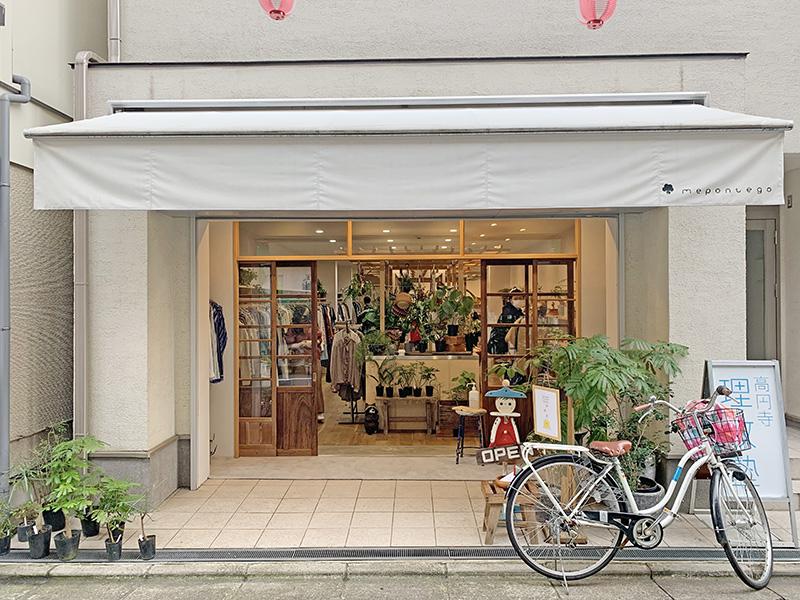 3点購入で1万円もしくは2万円のシステムってどういういうこと?高円寺の古着屋「mepontego」