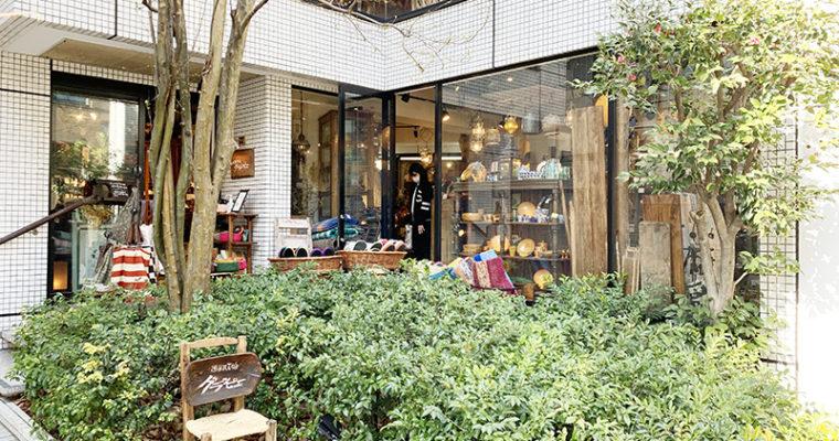 移転した「西洋民芸の店 グランピエ GRANPIE青山店」に行ってきました!
